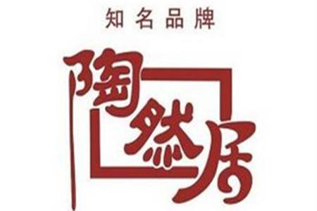 陶然居:从餐饮出发 完成多产业链布局