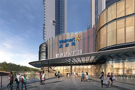探盘 光明勤诚达K+广场2020年底开业 沃尔玛、万达影院已入驻
