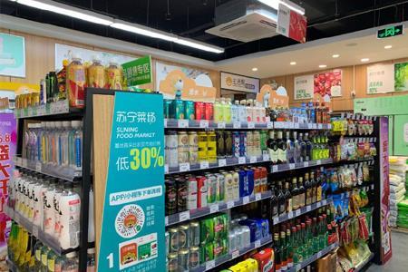 家乐福供应链接入苏宁小店成效显现 试点小店单店日销提高30%