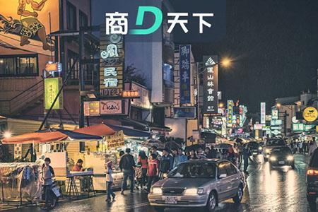 【05期】一周全球观察:西蒙复活49个mall、汽车影院一票难求