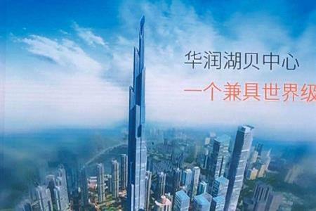 两部委:各地一般不得新建500米以上高楼 湖贝塔降至500米