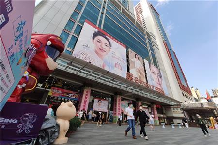 """餐饮""""吃掉""""10亿、商场客流恢复7成,广州五一有点""""燥"""""""