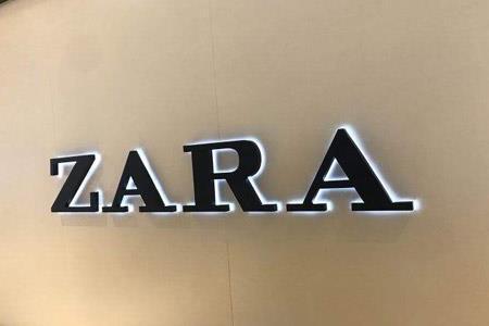 Zara母公司计划全球关店 天津Zara将何去何从?