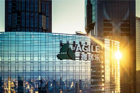 雅居乐人事变动:刘同朋调任地产集团董事长及商业董事长