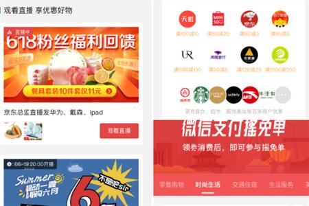 20亿消费券来了!2020深圳购物节开幕