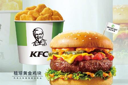 百胜中国拟6月3日起在肯德基、必胜客等餐厅推出人造肉汉堡
