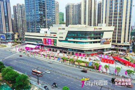 5月中国购物中心运营商TOP20报告:15个新项目开业 招商、星河加快扩张