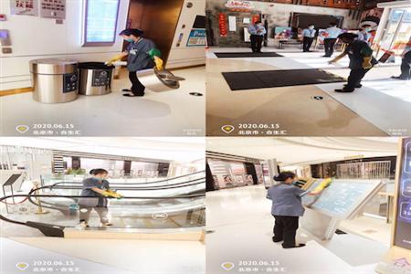 """二次""""抗疫""""挑战,北京购物中心的难与易"""