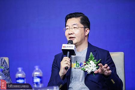 赢商对话︱景枫集团孙旭东:商业未来突破点在大数据和个性化服务