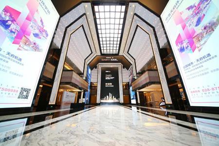 成都天府新区西部国际博览城携100个商业机会首次亮相上海