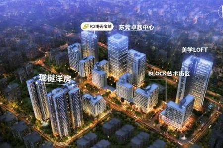 卓越商业首个社区商业项目-卓悦时光落地东莞