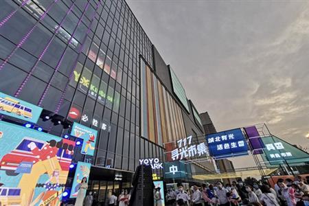 """""""夜经济""""课题下,郑州商业项目交出了怎样的答卷?"""