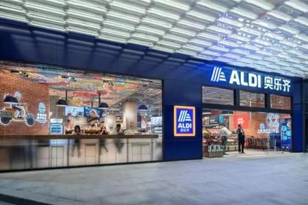 入华一年只开出7家店 ALDI竞争力到底几何?