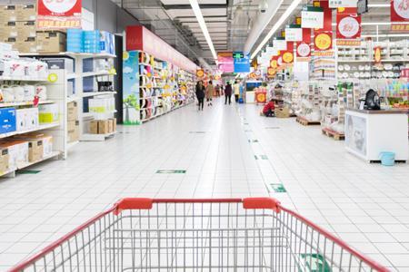 重庆新世纪百货南坪商都百货业态6月30日闭店 超市继续经营