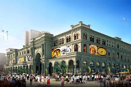 沈阳商业城挂牌出售铁西百货、商业城百货 并发行股份购买崇德物业