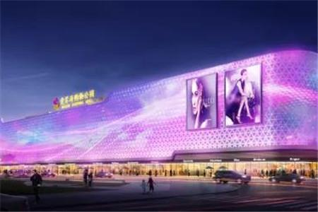 high fun生活   细探自贡华商爱琴海购物公园如何赋能城市价值