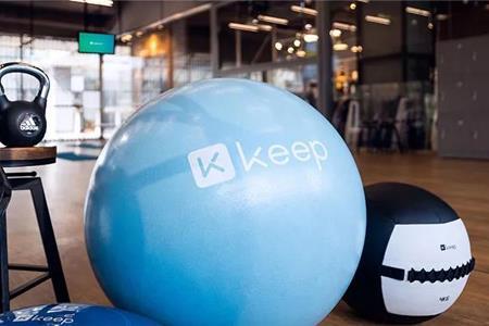Keep目前已实现整体盈利 消费品业务销售规模超过10亿