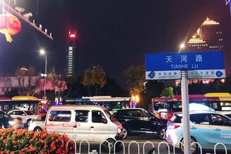 广州公布60个地摊点!