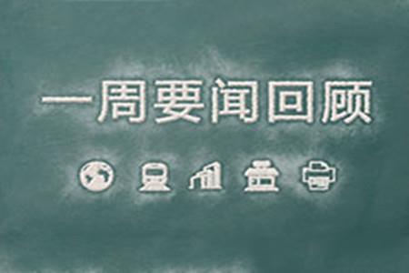 一周要闻|中国连锁百强榜发布 龙湖、蓝光人事变动