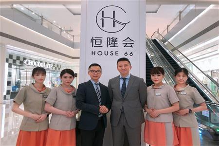 天津恒隆广场全新会员计划恒隆会正式上线 多重会员礼遇体验专属特权