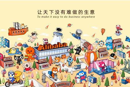 张勇发表股东信:希望5年内在阿里平台上实现10万亿元消费规模