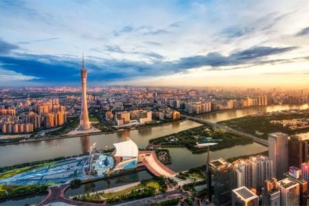 广州黄埔32个文旅项目集中签约 投资总额21.57亿元