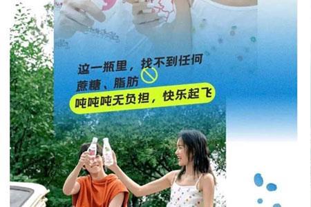 估值140亿元気森林遇上最凶猛对手:喜茶正式卖气泡水