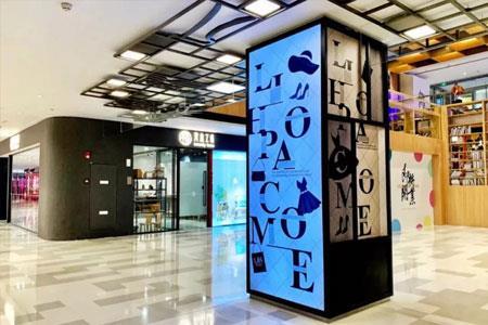 立柱≠累赘!购物中心包柱的花样玩法