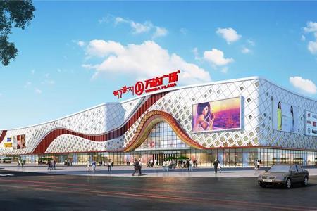 拉萨万达广场定于8月8日开业 万达影城、永辉等近200个品牌进驻