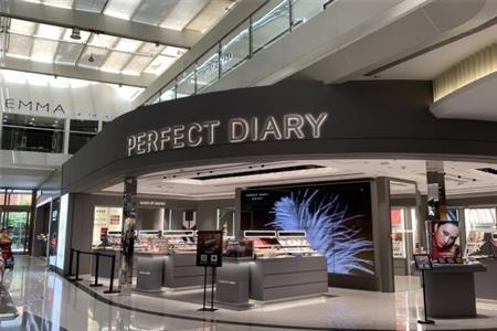 郑州购物中心国潮品牌C位出圈,新国货也上了热搜