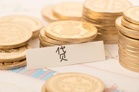 华润置地&保利置业合资公司签订94.37亿港元贷款融资