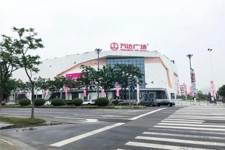 无锡新吴万达广场7月30日开业 引进200+品牌、2大特色主题街区