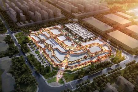 青岛百联奥特莱斯广场奠基 预计2022年上半年开业