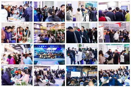 2020全球文旅住宿大产业博览会一起破百亿!