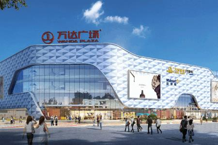 蚌埠淮上万达广场7月30日开业 家家悦、万达影城等170余家品牌进驻
