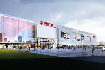 武汉阳逻万达广场今日奠基 预计2021年年底竣工