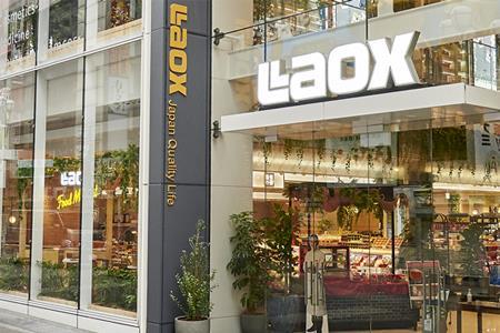 日本最大连锁免税店Laox将关闭一半门店 已被苏宁收购