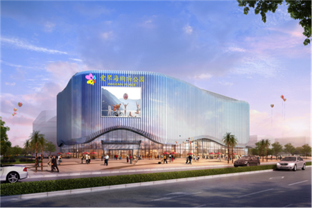 盐城爱琴海购物公园邀您出席2020中国购物中心+峰会
