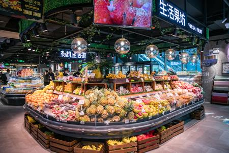 超市百强上位战:永辉首次超越沃尔玛 盒马闯入10强