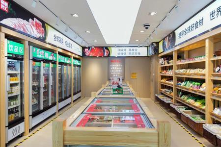 锅圈完成6000万美元C轮融资 3年开设近4000家店