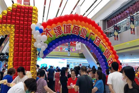 仲夏奇妙夜 大津城商业广场一周年庆典燃爆现场