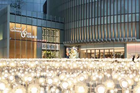 恒隆地产发布半年报 上海港汇恒隆广场收入大幅上升15%