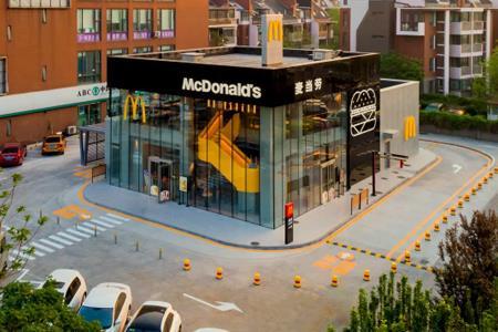 麦当劳Q2全球同店销售额下跌24% 今年将在美国关店200家