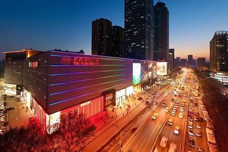 武汉国际广场改造细节披露!改变,仅仅是开始……