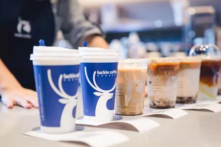 财政部:瑞幸咖啡去年4月至年末虚增收入21.19亿元