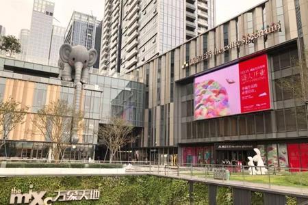 诚品官宣:诚品生活深圳将于12月31日结束营业