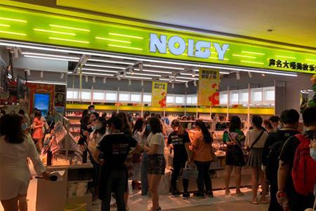 NOISY Beauty中原首店入驻郑州丹尼斯大卫城