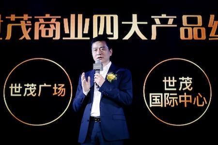 世茂股份发布公告 聘任吴凌华担任公司总裁