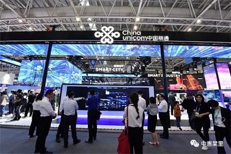 正式签约|中国联通营业厅携5G进驻松江棠里