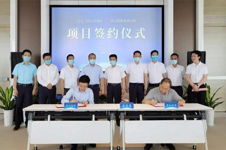 卓尔控股签约湖北丹江口市 涉及丹江客厅城市综合体
